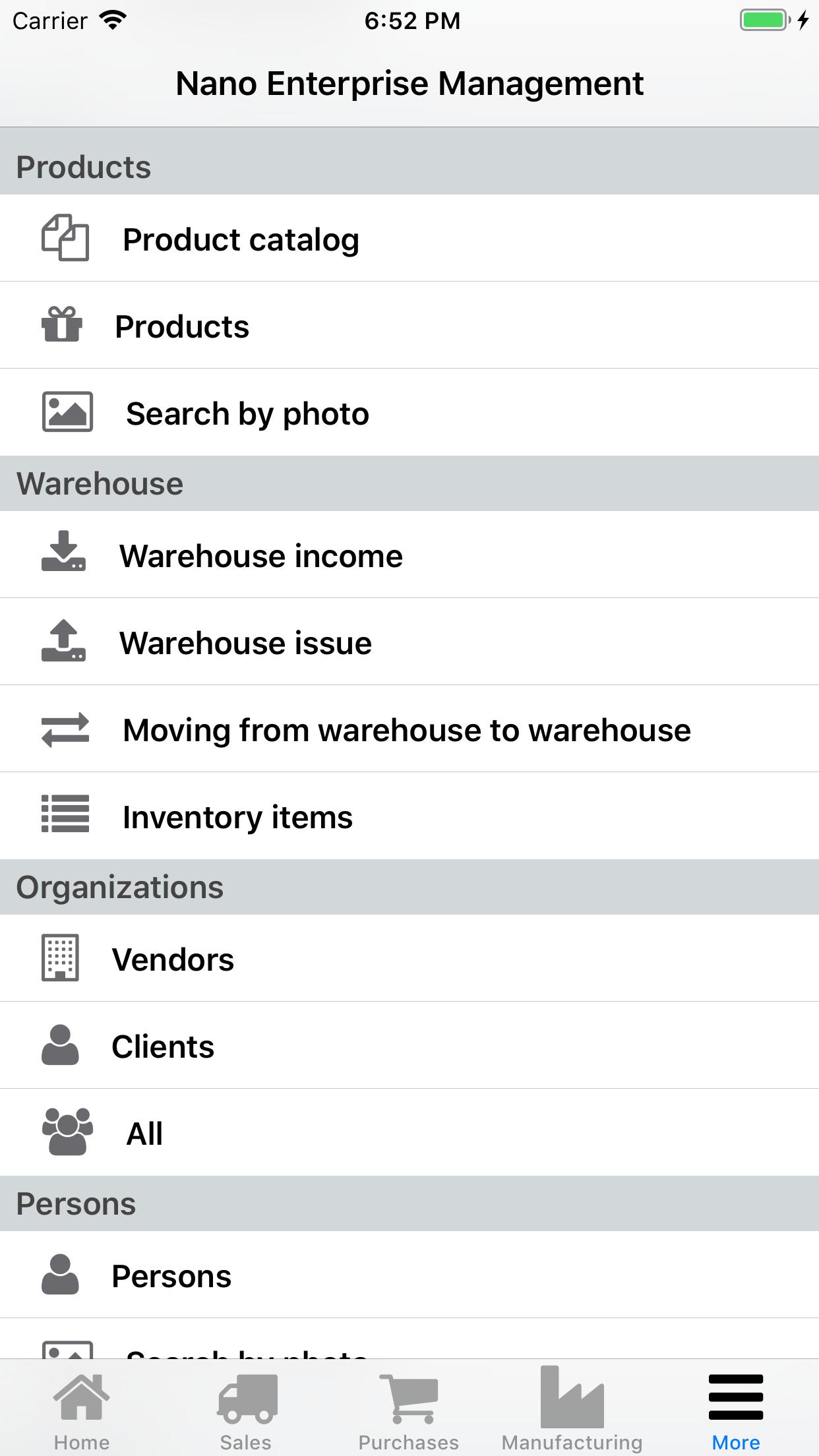 Nano Enterprise Management. Product Catalog